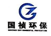 亳州国祯污水处理有限公司