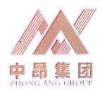 重庆中昂置业有限公司