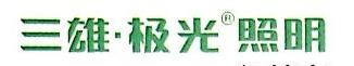 山东iso9001认证机构