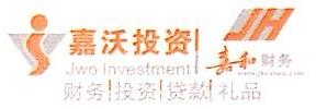 杭州拱墅区记账公司
