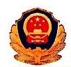 安徽省九成畈农场集团有限责任公司