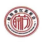 蚌埠国贸大酒店有限责任公司