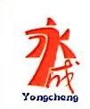 安庆市永成货运物流有限公司