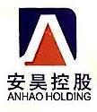安昊控股有限责任公司