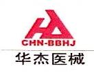 蚌埠市华杰高新技术研究所