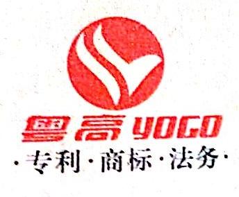 外国商标代理申请公司