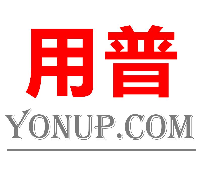 房产app定制开发公司