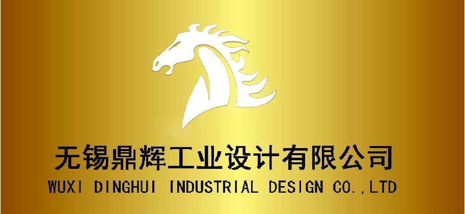 自动化logo设计