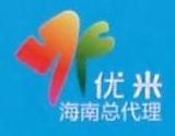 上海文网文变更
