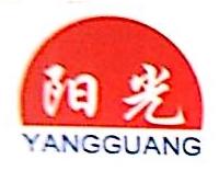 蚌埠市阳光印刷物资有限公司