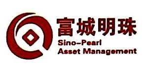 明珠基金管理有限公司