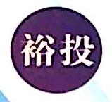 巴南工商注册代理公司