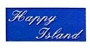 欢乐logo设计