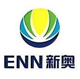 蚌埠新奥燃气发展有限公司