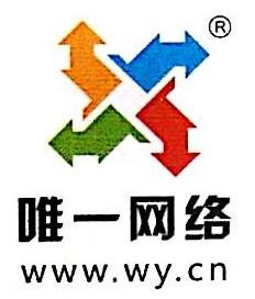 全国企业信用信息网