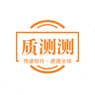 包装厂rohs认证