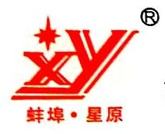 蚌埠市星原滤清器有限公司