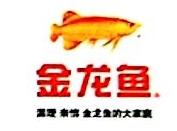 益海嘉里(白城)粮油食品工业有限公司