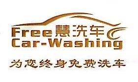 洗车APP公司