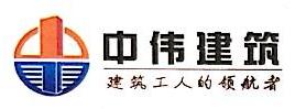 广东玉兰集团