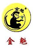 黄山太平茶业有限公司