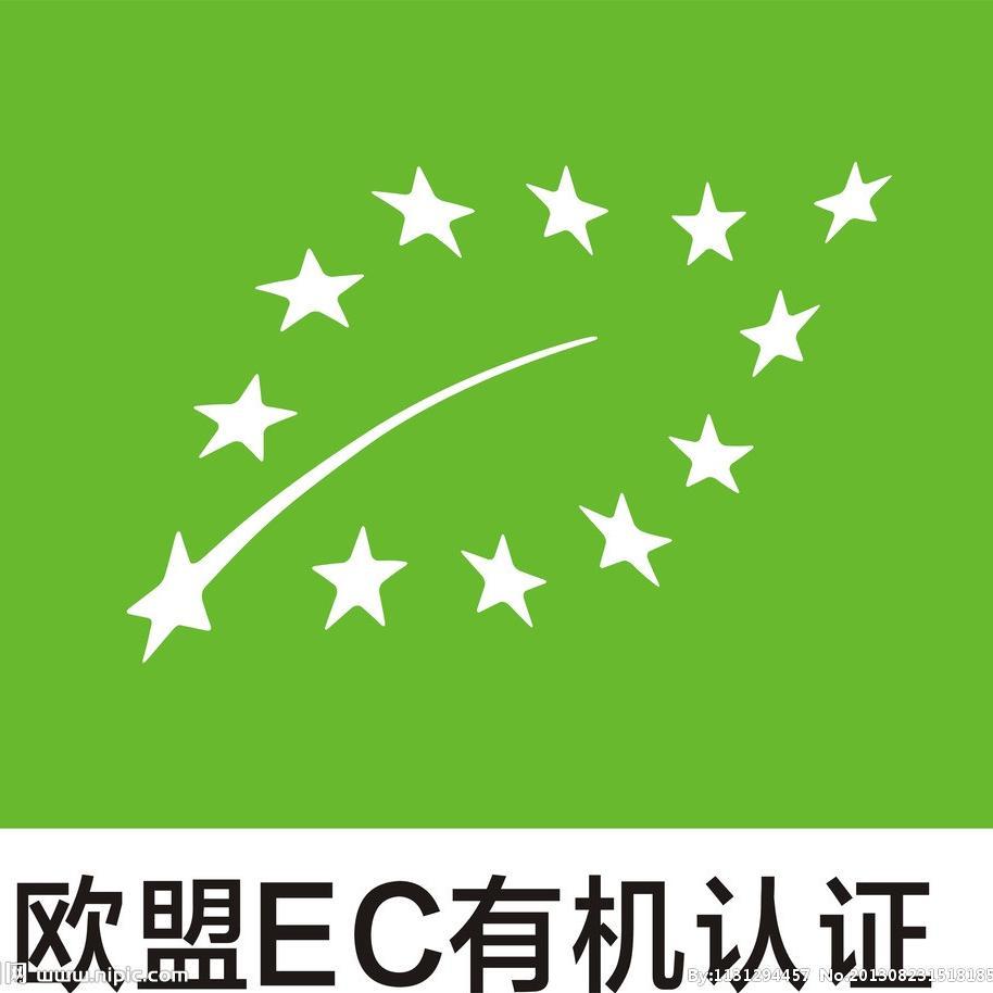 公司注册欧盟商标