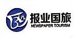 本溪报业传媒有限公司
