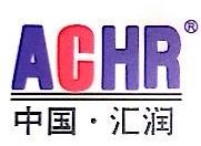 郑州注册国际商标时间