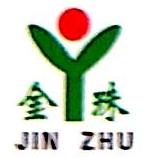 安徽省金珠农业科技有限公司