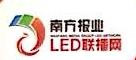 北京赛德万方投资有限责任公司