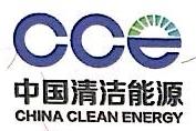 中节能风力发电股份有限公司