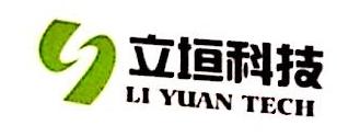 黑龙江立垣科技有限公司