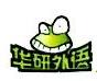 靖宇广播电视台