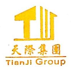 安徽天际房地产开发集团