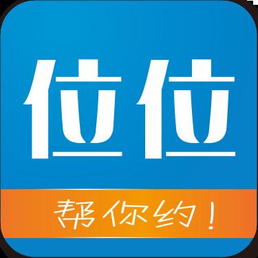 拼车app开发