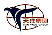 安徽天洋集团蚌埠市天洋交电有限公司