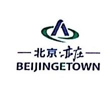 北京二商生物科技有限公司