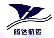 安徽省腾达航运股份有限公司