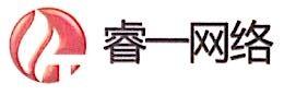 重庆企业公司如何注册