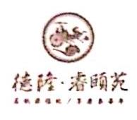 颐苑(北京)投资管理有限公司