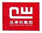 中庆控股有限公司