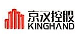 京汉控股集团有限公司