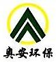 安庆市奥安环保有限公司