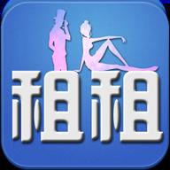 安卓app平台软件开发