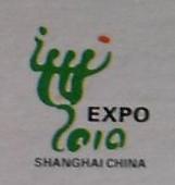 安庆市佳福商贸有限公司