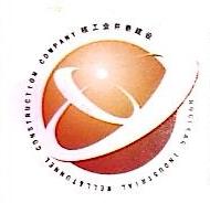 安徽申皖电力人才技术有限公司