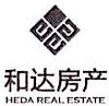 杭州第一世界大酒店有限公司