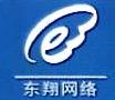 安庆东翔网络工程有限公司
