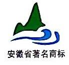 安徽皖源旅业集团
