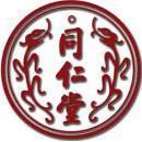 北京同仁堂吉林参茸科技开发有限公司